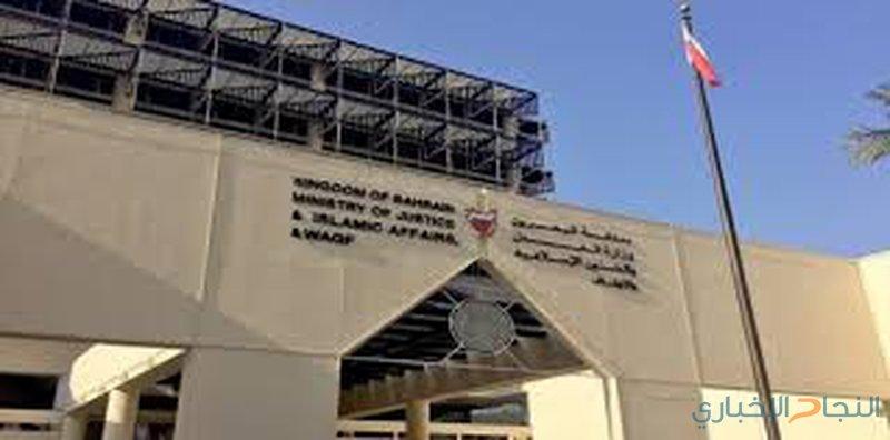 البحرين: السجن المؤبد لـ 3 متهمين بالتخابر مع قطر