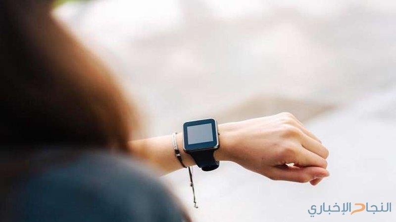 الساعة الذكية تضيف عامين إلى حياة مرتديها!