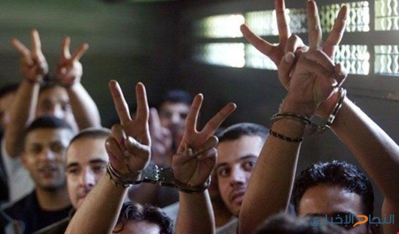 """""""قانون"""" إسرائيلي يلغي الإفراج المبكر عن الأسرى"""