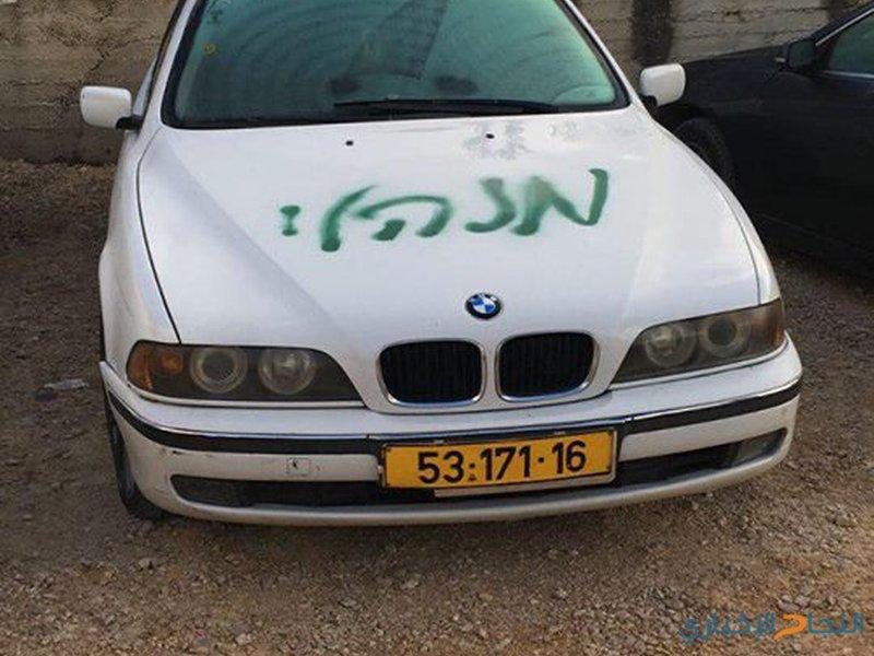 """عصابات """"تدفيع الثمن"""" تخط شعارات عنصرية في الناصرة"""