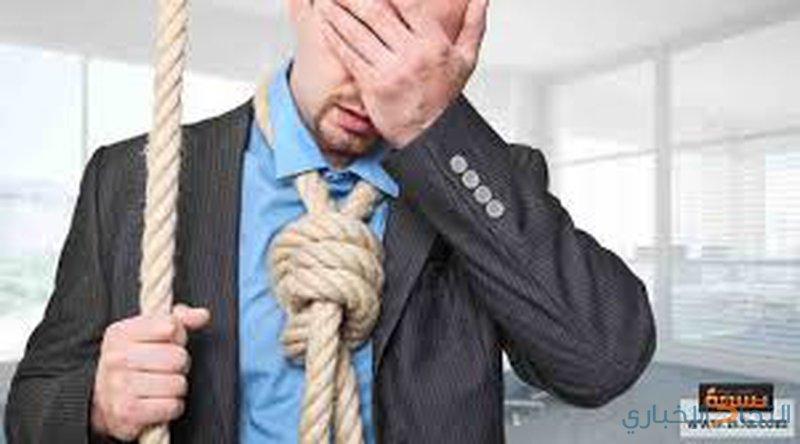 هل تدفع الآلام المزمنة إلى الإنتحار ؟