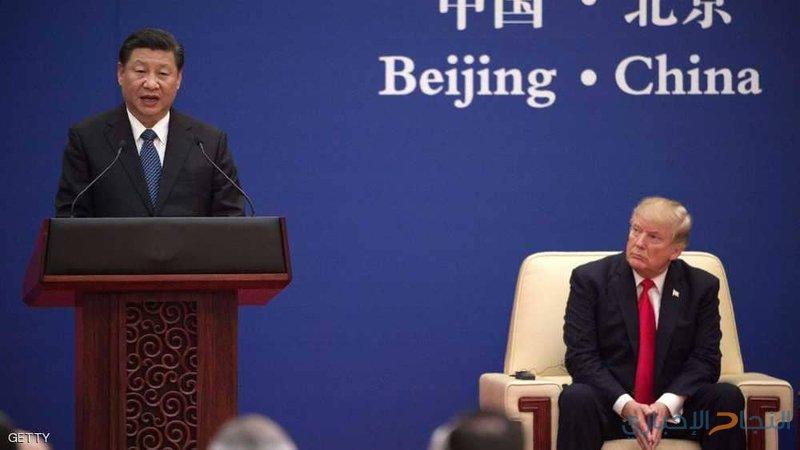 """الصين تردّ """"بقوة"""" على اتهامات ترامب"""