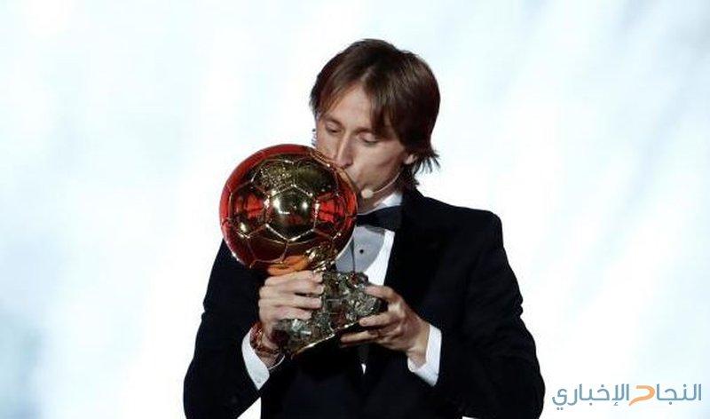 الكرواتي مودريتش يتوج رسميًا بجائزة الكرة الذهبية