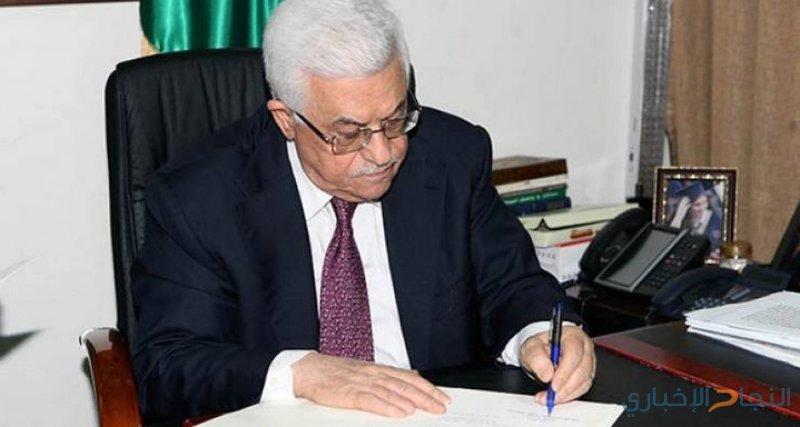 الحكومة تدعو حماس للاستجابة فورًا لمبادرة الرئيس