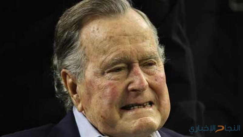 آخر ما قله جورج بوش قبل وفاته