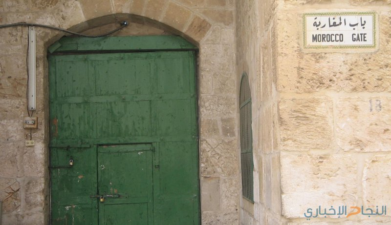 مدير الأقصى يحذر: يجب إغلاق باب المغاربة الأربعاء