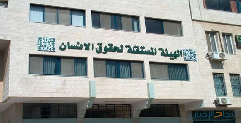 انتخاب الهيئة المستقلة لرئاسة الشبكة العربية