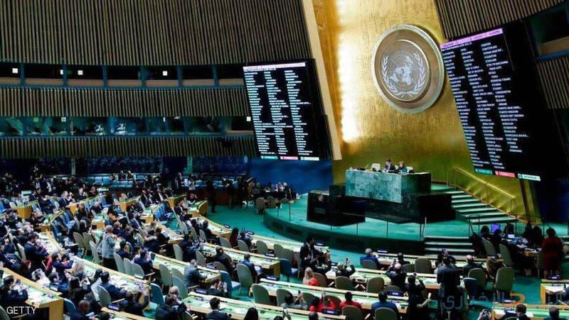 الأمم المتحدة تعتمد بأغلبية 8 قرارات لصالح فلسطين