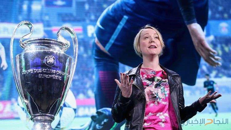 روسيا ترغب في استضافة نهائي دوري أبطال أوروبا