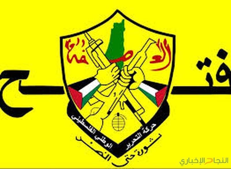فتح تدعو المجتمع الدولي لتحويل قرارات فلسطين لواقع