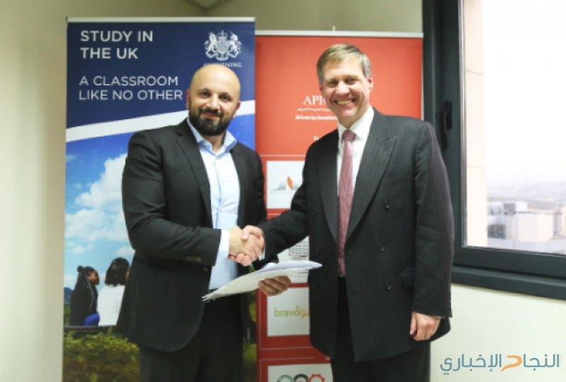 """القنصلية البريطانية و""""أيبك"""" توقعان اتفاقية شراكة"""