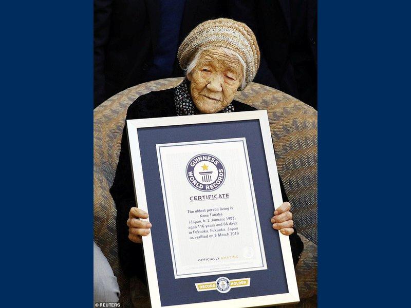أكبر سيدة على وجه الأرض تحتفل بتكريمها من موسوعة جينيس