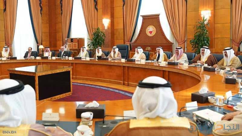 استقالة حكومة البحرين بعد إعلان نتائج الانتخابات