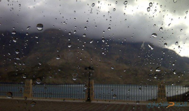 الطقس:الفرصة مهيأة لسقوط أمطار وتدني درجات الحرارة