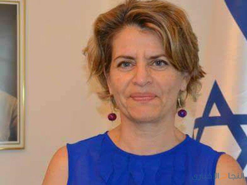 إسرائيل تعين أول سفيرة لها في القاهرة
