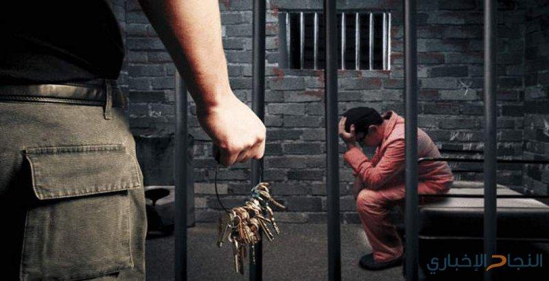 فلسطينيون يعيشون أوضاعا مأساوية في سجون تايلند