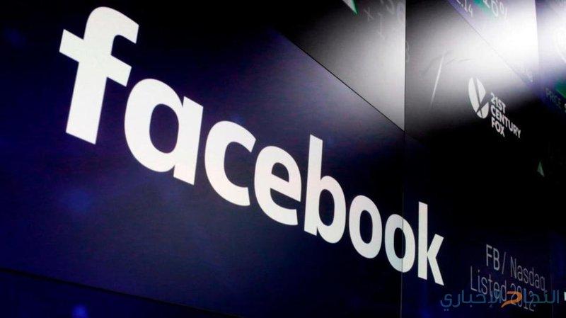 """البرلمان البريطاني ينشر وثائق سرية """"تفضح فيسبوك"""""""
