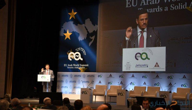 """انطلاق القمة """"العربية - الأوروبية"""" الثانية بأثينا"""