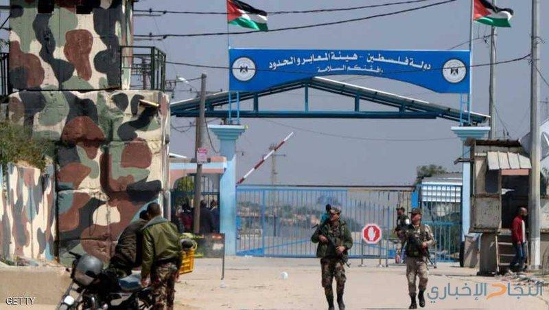 اتهامات حماس للسلطة بالسيطرة على معابر غزة واهية