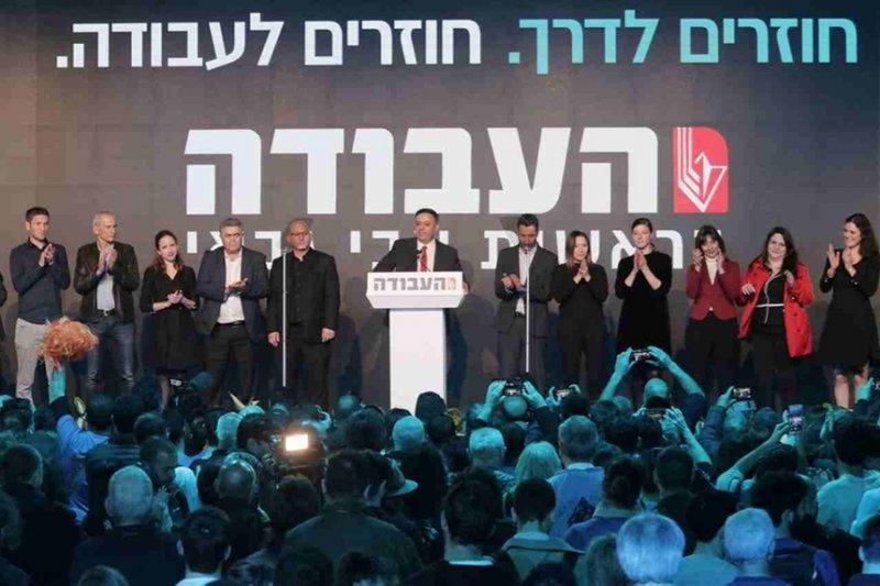 """فوز """"شمولي"""" في انتخابات العمل الاسرائيلي التمهيدية"""