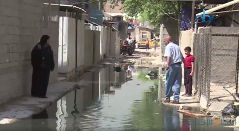 بالفيديو.. توطين لاجئي فلسطين في العراق