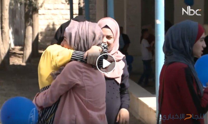 النجاح ترصد فرحة الناجحين في الثانوية العامة وذويهم من الخليل (فيديو)