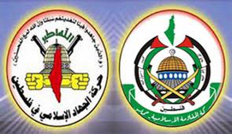 حماس والجهاد الإسلامي تستهجنا قرار نتنياهو ضد فضائية الأقصى