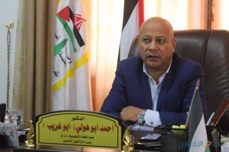 أبو هولي: الاتصالات مستمرة الأونروا للتراجع