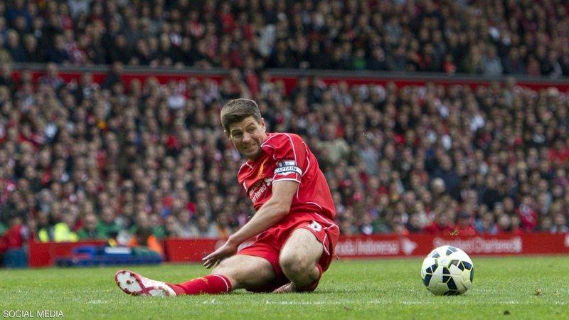"""صاحب """"السقطة القاتلة"""" ينصح لاعبي ليفربول للفوز باللقب"""