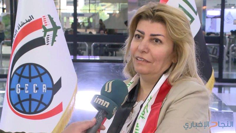الوفد العراقي المحتجز في القاهرة يعود إلى بغداد