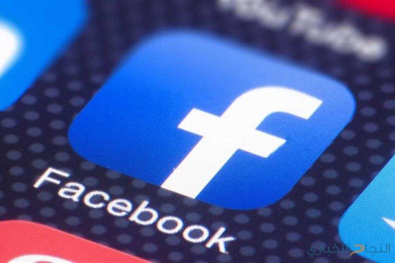 """قناة فلسطينية تتهم """"فيسبوك"""" بالانحياز لـ """"إسرائيل"""""""