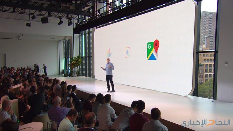 """""""غوغل"""" تطرد 13 مديرا رفيعا بسبب حوادث تحرش جنسي"""
