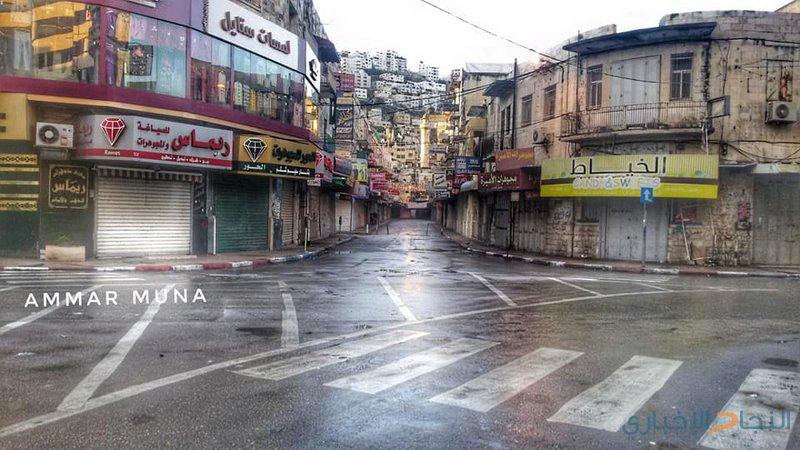 إضراب واحتجاجات ومسيرات غضب تعم المدن الفلسطينية (صور)