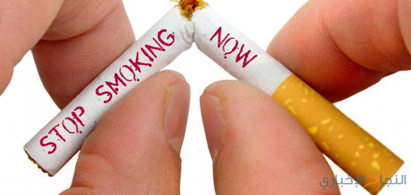 أفضل وقت للإقلاع عن التدخين