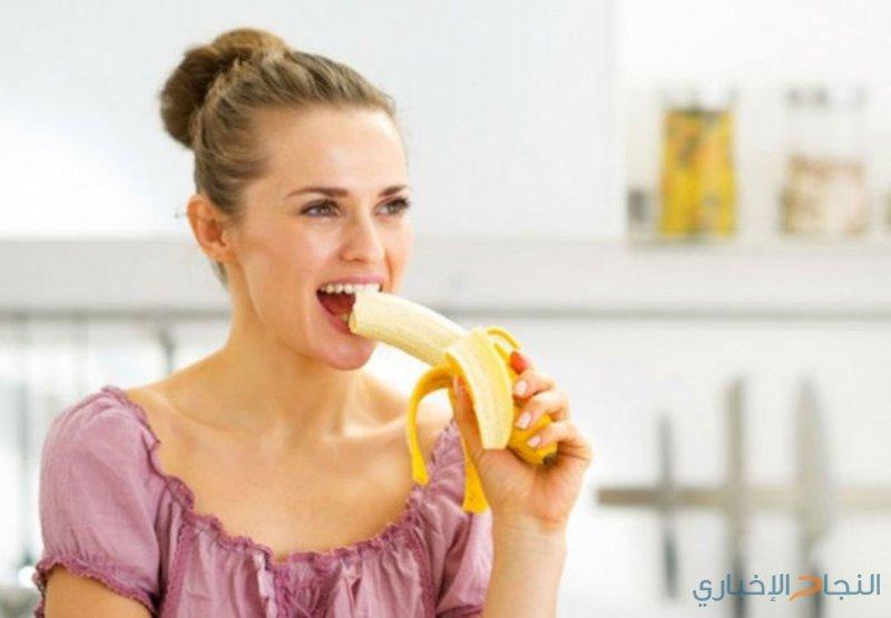 هل يساعد أكل الموز على ضبط ضغط الدم؟