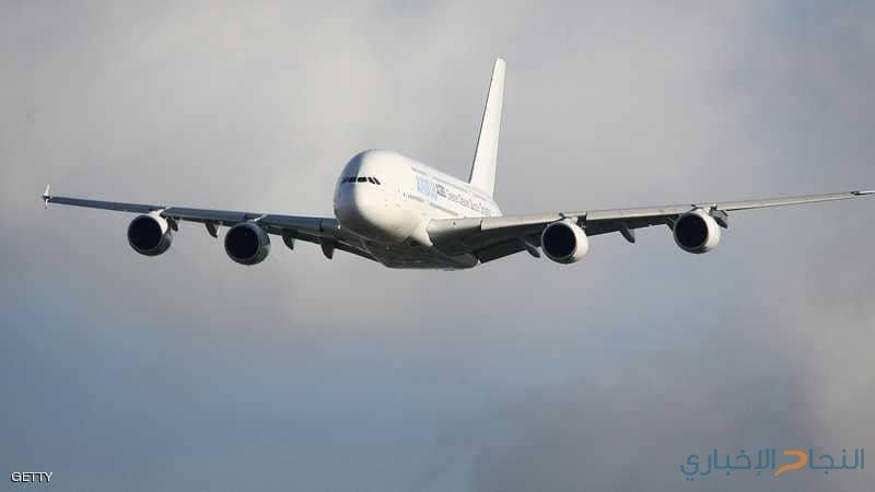 رحلة الطيران الأطول في العالم تستعد للإقلاع