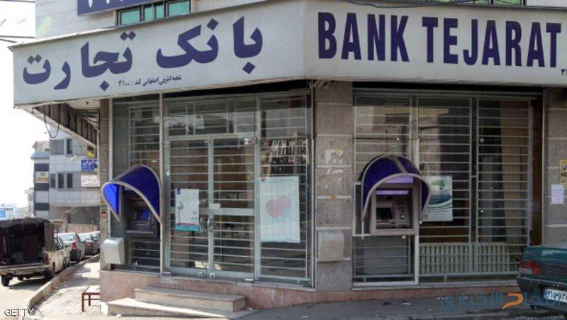 """إيران تتلقى ضربة موجعة من """"شبكة سويفت"""""""
