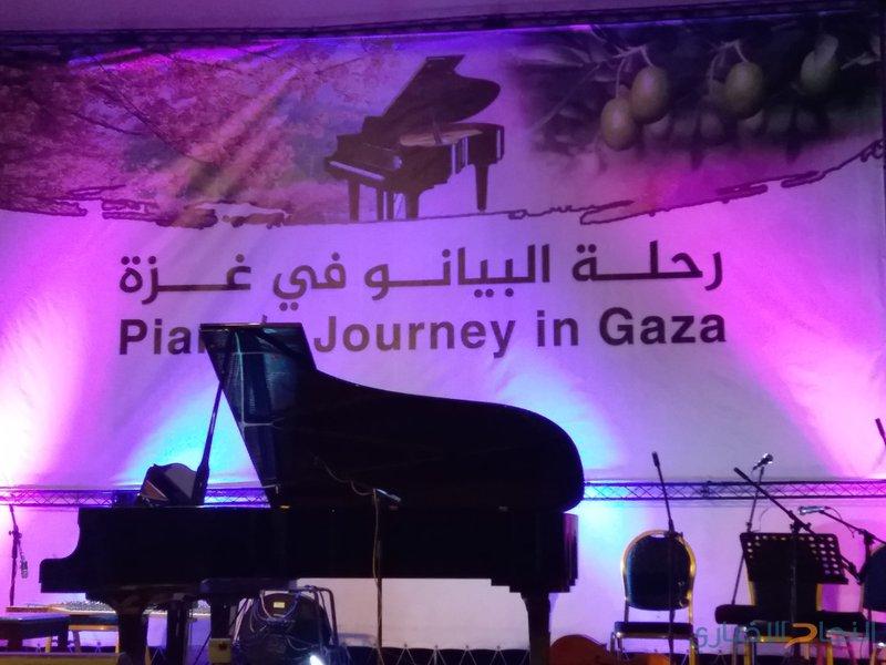 """""""البيانو"""" الجريح في غزة يعود للحياة بعد تعافيه"""