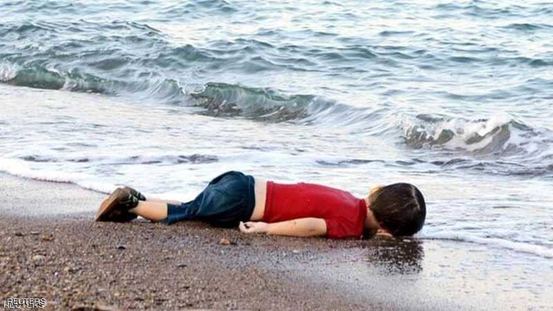 إطلاق اسم الطفل إيلان كردي على سفينة إنقاذ ألمانية