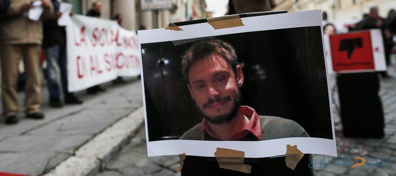 تفاصيل جديدة عن مقتل ريجيني بالقاهرة