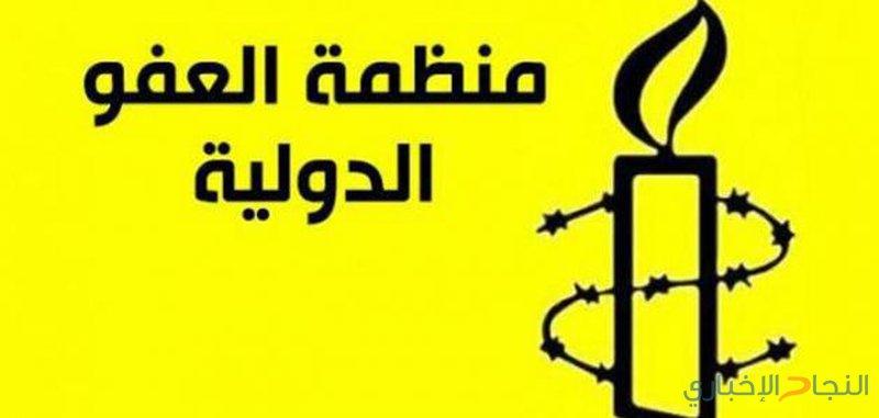 اهمال طبي في سجون البحرين ومنظمة العفو تندد