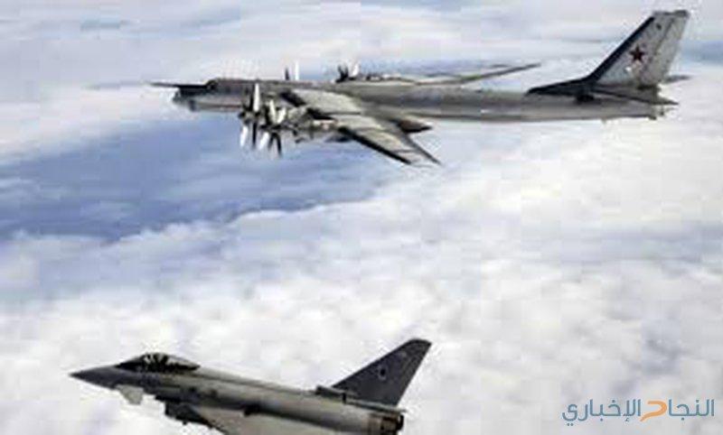 """الجيش الأميركي: واقعة """"آلاسكا"""" ليست مناورات روسية"""