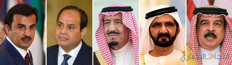 الأزمة الخليجية ... تراجع ناعم تحت الضغط