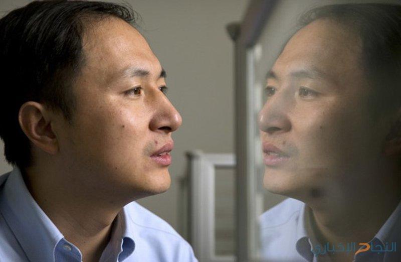 الصين توقف أبحاث العالم الذي أنتج التوأم المعدل