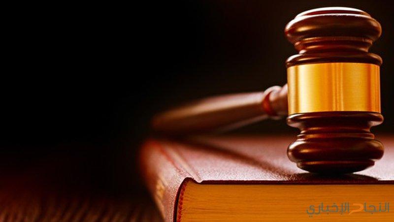 الحكم بالسجن خمسة سنوات لمتهم بالخيانة
