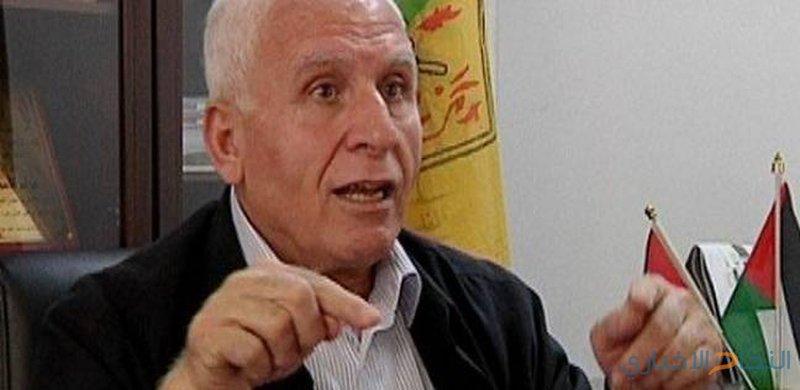 الأحمد:الرئيس أصدر توجيهات لاحباط مشروع إدانة حماس