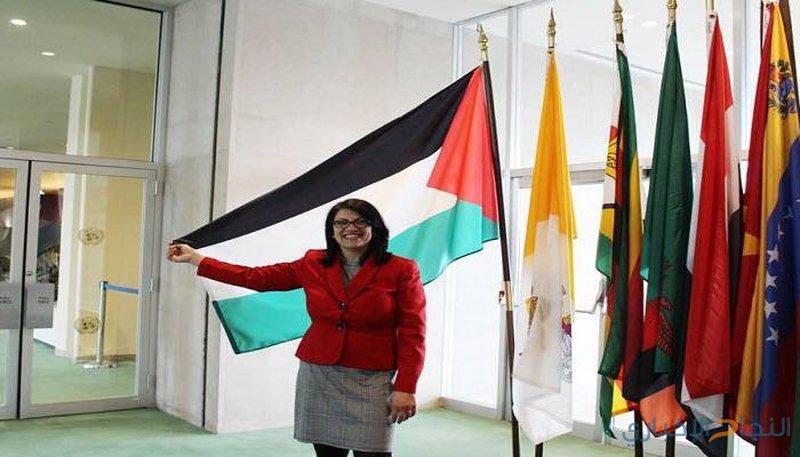 شعث يهنئ عضو الكونغرس الأميركي فلسطينية الأصل