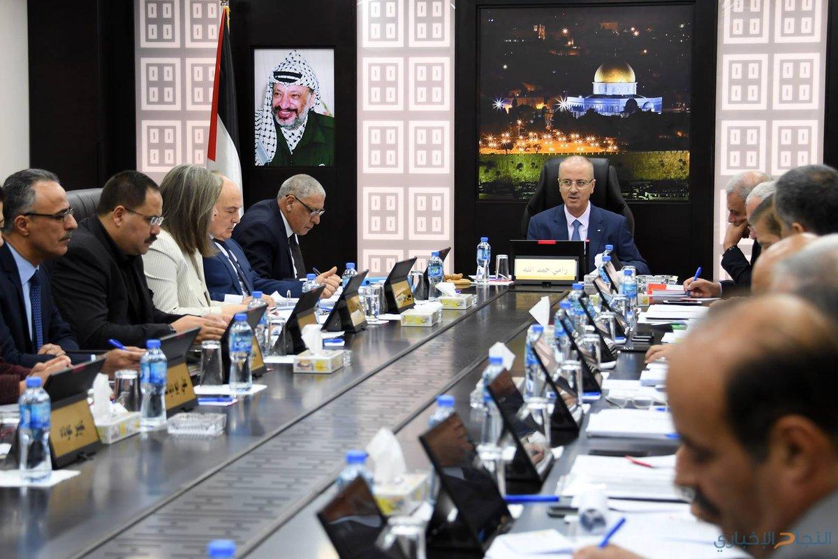 اجتماع مجلس الوزراء في جلسته رقم (226)