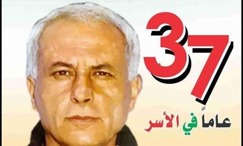 530df2fe58c4df64787c596b07a26de8 - يوم الأسير الفلسطيني،، قدامى الأسرى في سجون الاحتلال