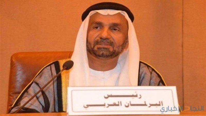 رئيس البرلمان العربي يؤكد مركزية القضية الفلسطينية